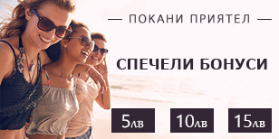 Invite friend снимка.